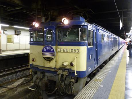 P1030895_r