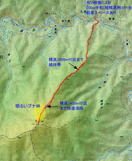 Track_120301_r
