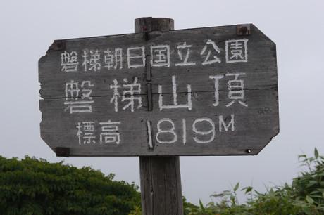 P1050606_r