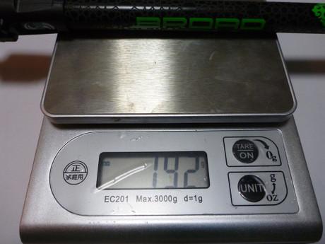P1060066_r