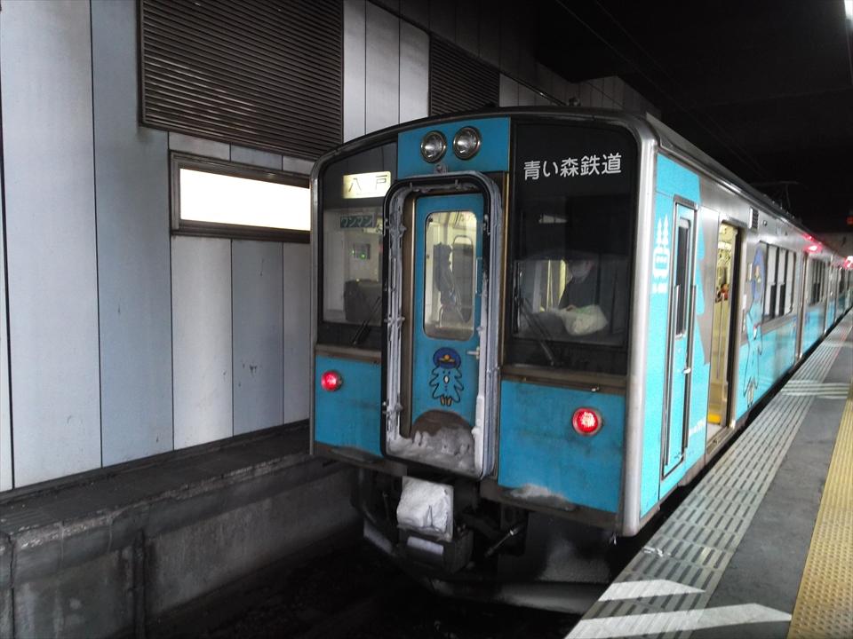 Dscn0193_r