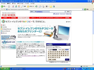 Netprint_r